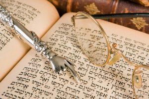 torah-authorship